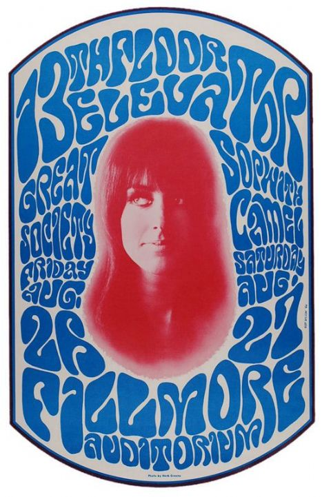 13th Floor Elevators Grace Slick T-Shirt Gents, Ladies & Kids Sizes. Psychedelic